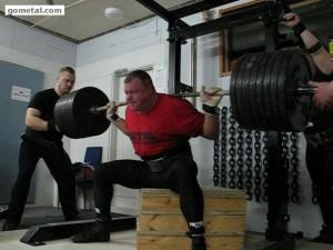 ano_box_squat